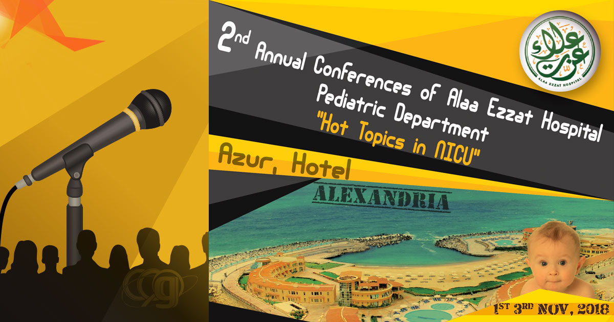 2nd Annual Conference of Alaa Ezzat Hospital Pediatric Department