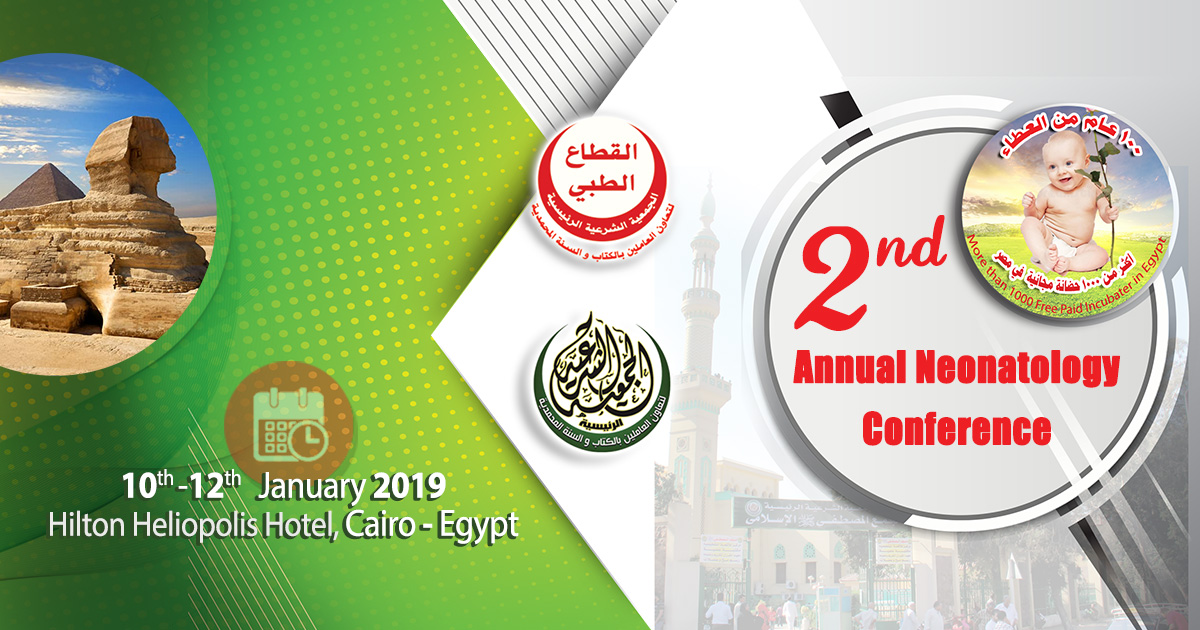2nd Annual Neonatology Conference of Main Sharia Society